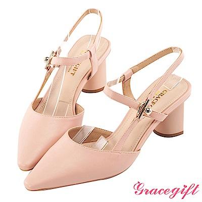 Grace gift-側縷空繫帶造型跟鞋 粉紅