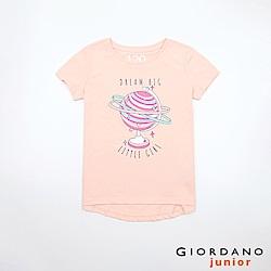GIORDANO 童裝夢幻童話印花純棉T恤-12 薄紗粉紅