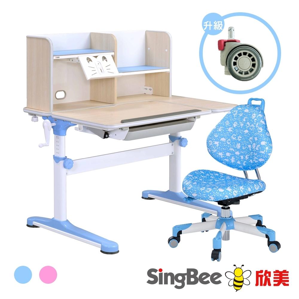 【SingBee欣美】非凡成長L桌+105桌上書架+137巧學椅-組裝簡易/台灣製/學生書桌椅 product image 1