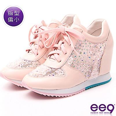 ee9 異材質拼接亮鑽彈力鬆緊帶厚底內增高休閒鞋 粉色