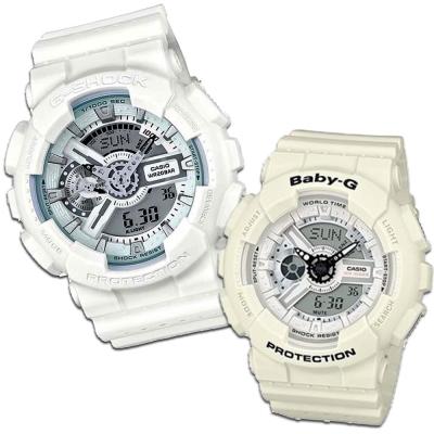 CASIO引領百潮流變透氣洞洞設計休閒組合錶(GA-110LP-7+BA-110PP-7