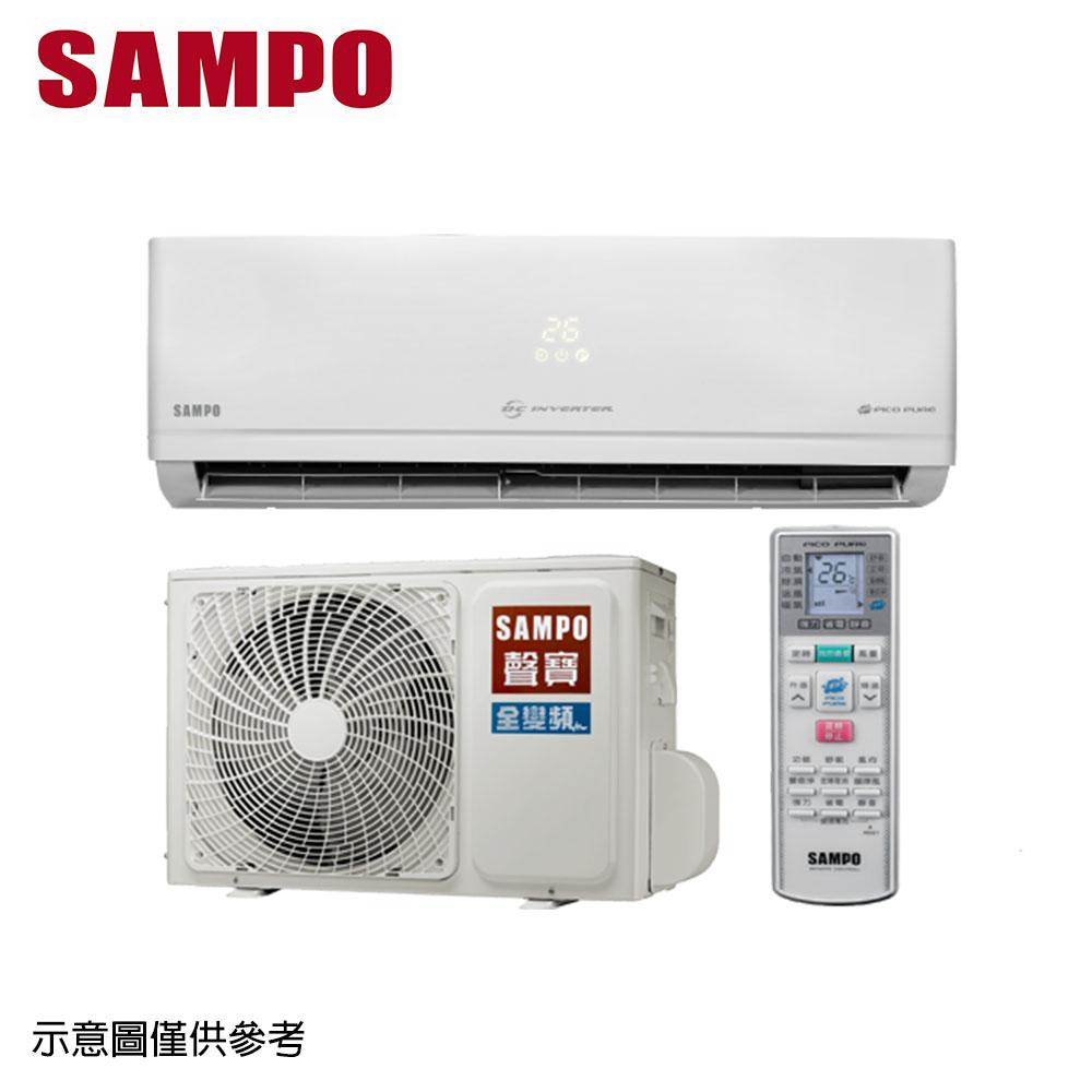 SAMPO聲寶 10-12坪變頻分離式冷暖冷氣AU-PC80DC1/AM-PC80DC1