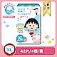 櫻桃小丸子 輕薄透氣 嬰兒紙尿褲/尿布 XL(42*4包/箱) product thumbnail 1
