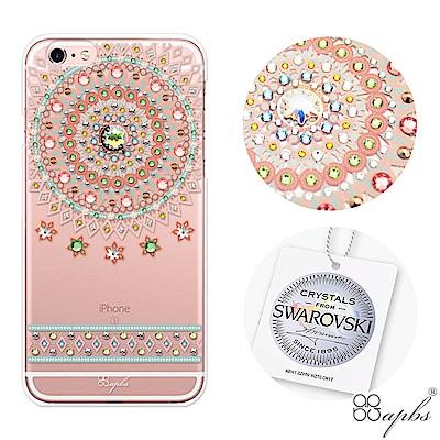 apbs iPhone6s/6 Plus 5.5吋施華洛世奇彩鑽手機殼-北極之星