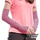 PolarStar UV涼感紗防蚊袖套 (2入組)『粉紫』P20514 506 product thumbnail 1