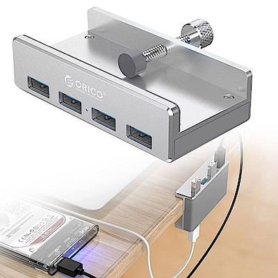 IS-4PU 桌夾式鋁合金四孔USB HUB