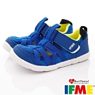 IFME健康機能鞋 輕量洞洞水鞋款 ZE11711天藍(中小童段)