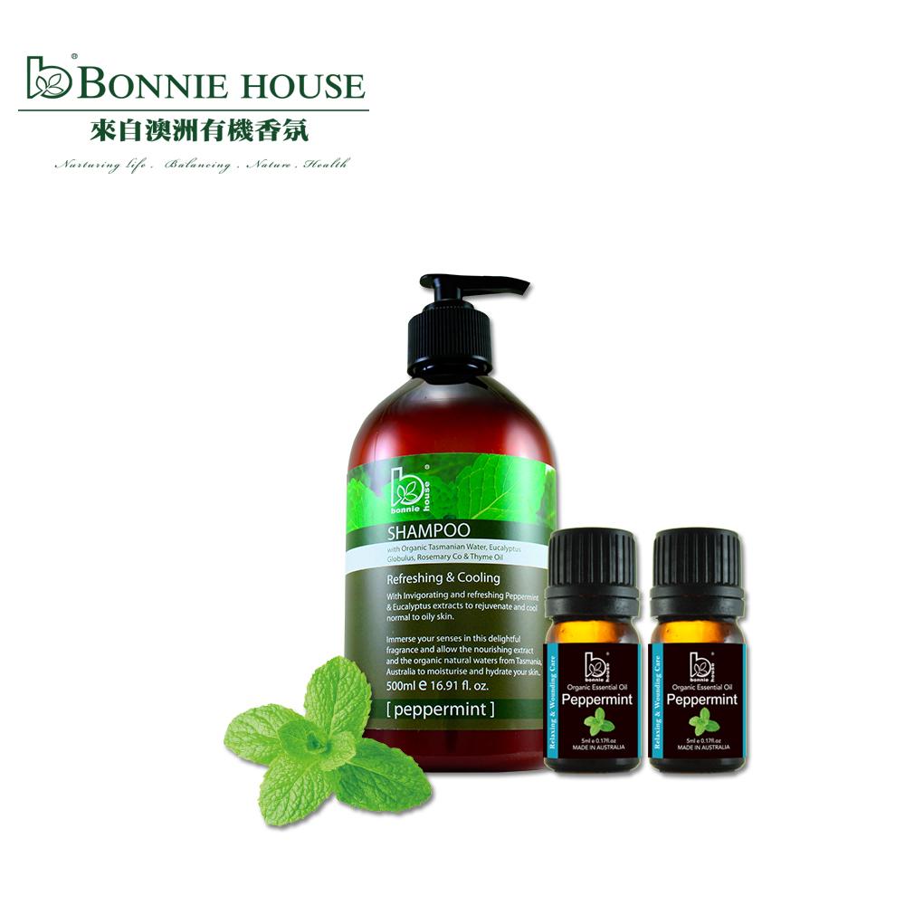 Bonnie House 夏日涼感 有機薄荷精油5ml*2+薄荷頭皮沁涼洗髮精500ml