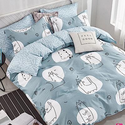 La Lune 台灣製100%40支精梳純棉雙人床包枕套三件組 愛睏喵