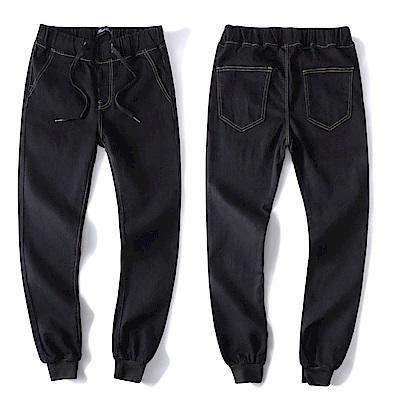 BuyGlasses 厚料彈性束口牛仔長褲