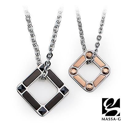 MASSA-G 【迴圈】金屬鍺錠白鋼對鍊