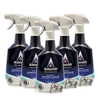 Astonish英國潔抑菌除污浴室廁所清潔劑5瓶750mlx5