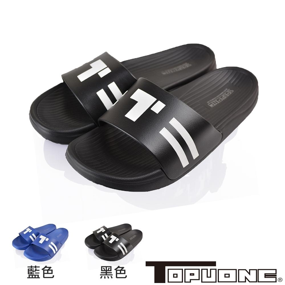(雙11)TOPUONE童鞋 輕量舒適減壓室內外拖鞋-黑.藍
