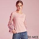 SO NICE甜美繡花網紗造型袖針織上衣