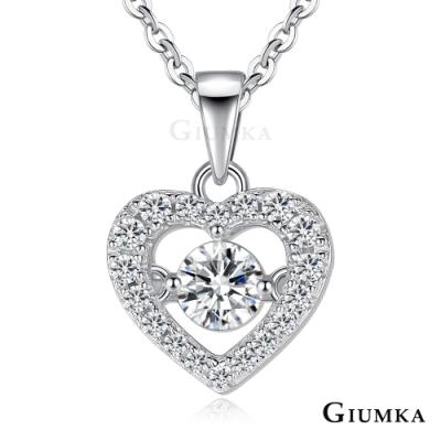 GIUMKA跳舞石項鍊925純銀心形女短鏈寵愛甜心(三色任選)