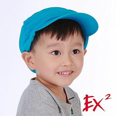 德國EX2 全防護透氣遮陽帽(兒童版)(冰藍)