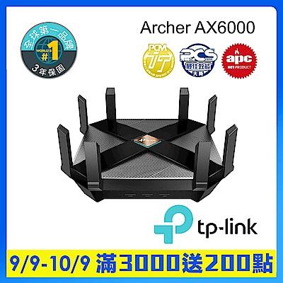 TP-Link Archer AX6000 Giga雙頻無線