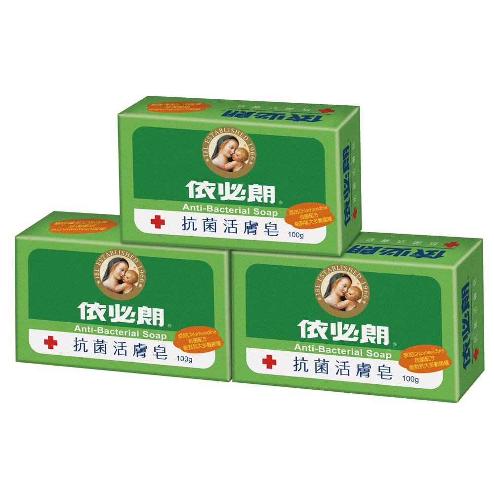 依必朗 抗菌活膚皂(100g*3入)