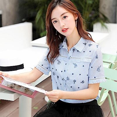 初色  氣質荷葉邊刺繡襯衫-藍色-(XL-2XL可選)