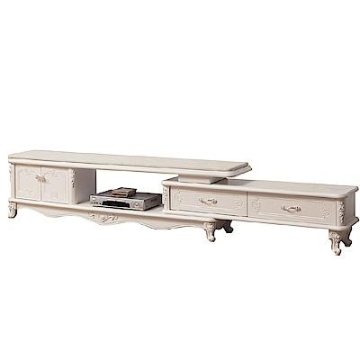 文創集 亞斯德法式白5.6尺石面電視櫃(可伸縮機能設計)-250x36x50cm-免組