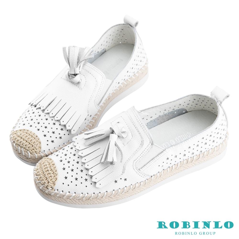 Robinlo 夏日情懷流蘇草編休閒鞋 白色