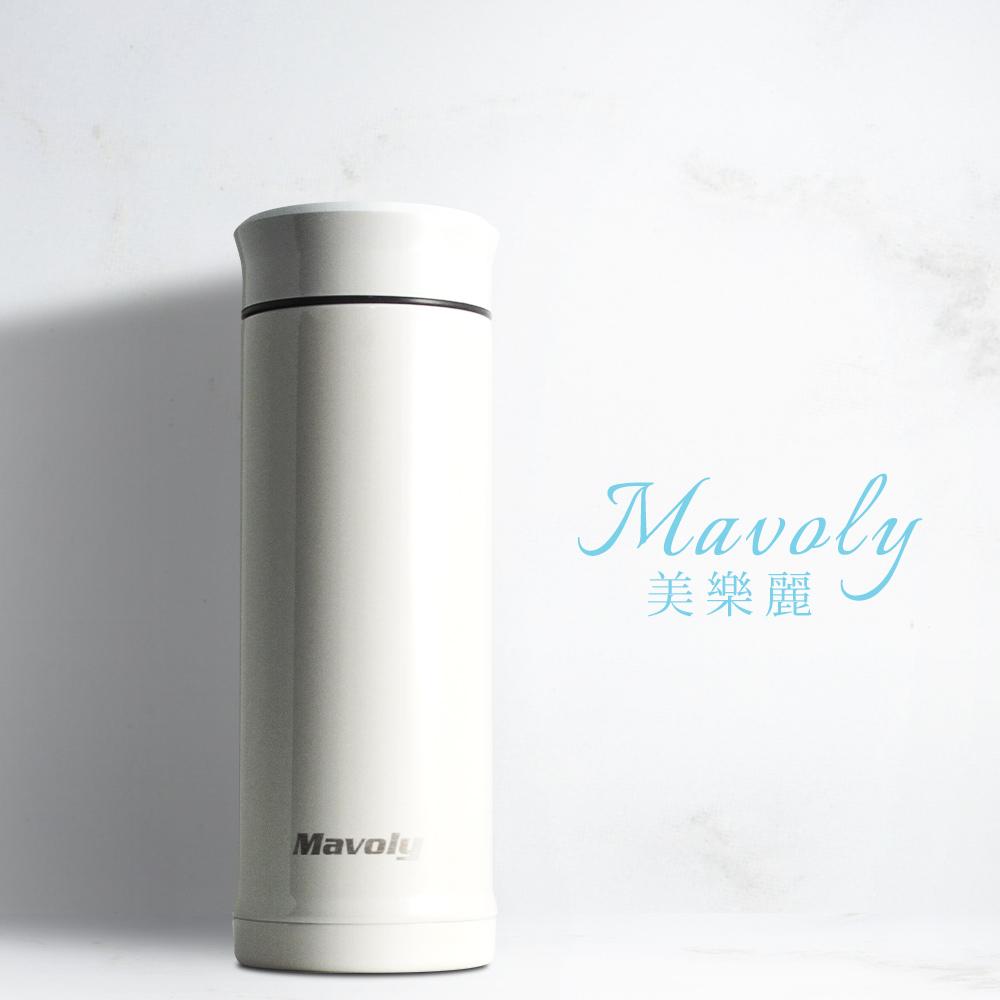 Mavoly 雙層304不鏽鋼陶瓷保溫杯250ML-珍珠白(附茶隔器)