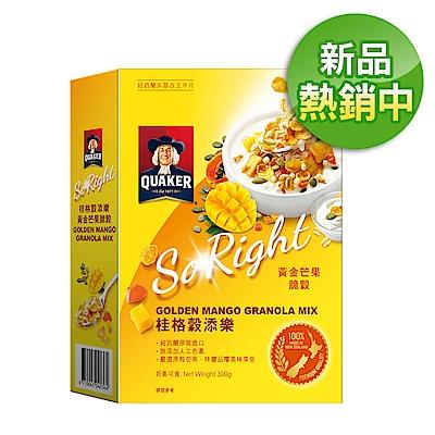 桂格穀添樂 黃金芒果脆穀(300g)
