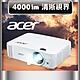 Acer H6815BD 4K 超高畫質家用劇院投影機 (4000 ANSI 流明) product thumbnail 1