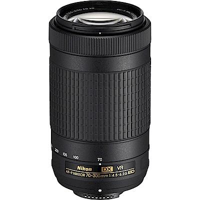 贈保護鏡) Nikon AF-P 70-300mm F4.5-6.3G ED VR 公司貨