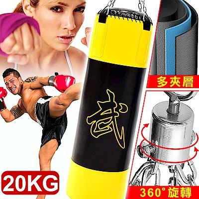 50公斤拳擊沙包 懸吊式50KG沙包 (已填充+旋轉吊鍊)