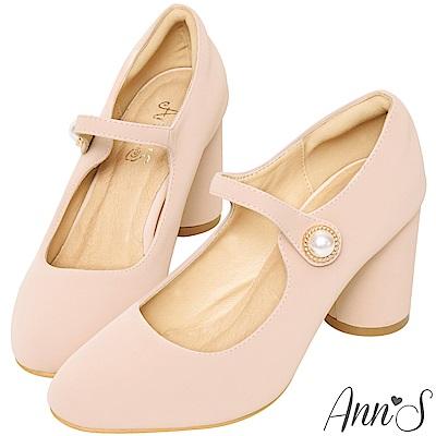 Ann'S優雅巴黎-氣質珍珠釦瑪麗珍高跟鞋-粉(版型偏小)