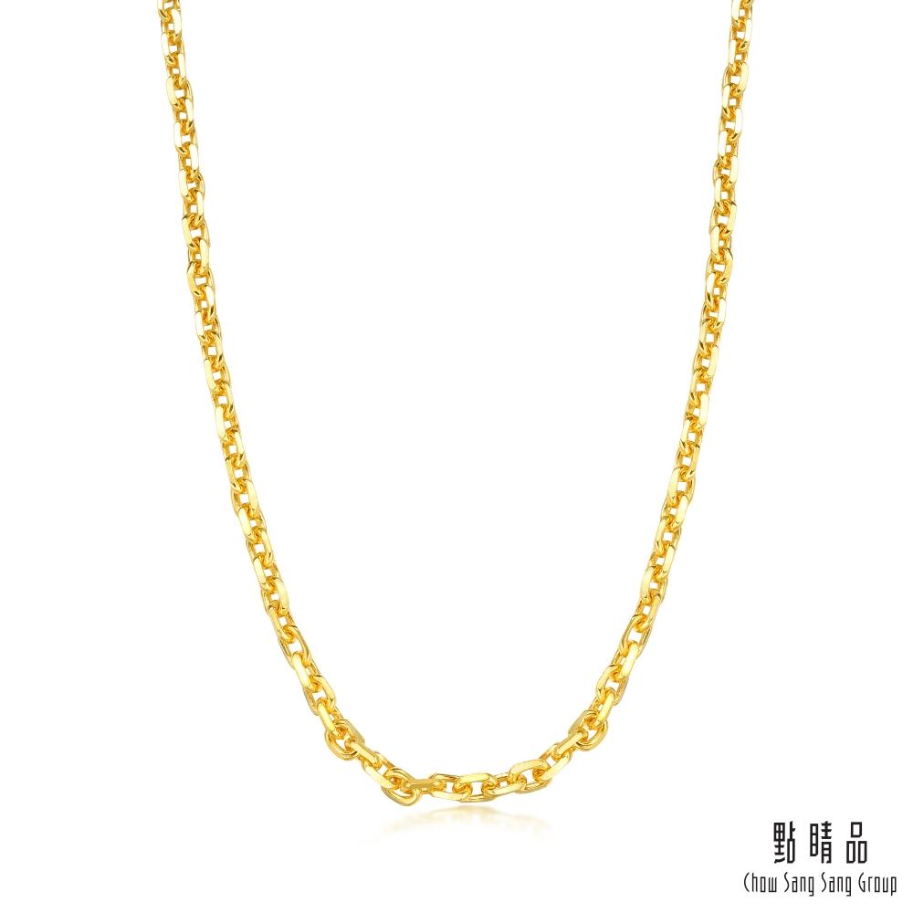 【點睛品】足金9999 足金萬字機織素鍊黃金項鍊(45cm)_計價黃金
