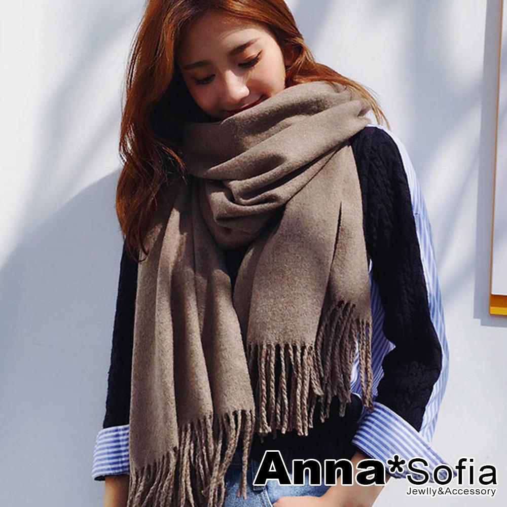 【2件69折】AnnaSofia 簡約純色 厚織混羊毛大披肩圍巾(咖褐系)