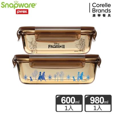 [新品上市] 康寧密扣冰雪奇緣耐熱玻璃保鮮盒長方型600ml+980ml