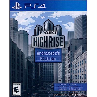 大廈管理者:建築師版 Project Highrise - PS4 中英文美版