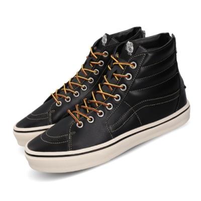 Vans 滑板鞋 SK8-Hi WB 休閒 男女鞋