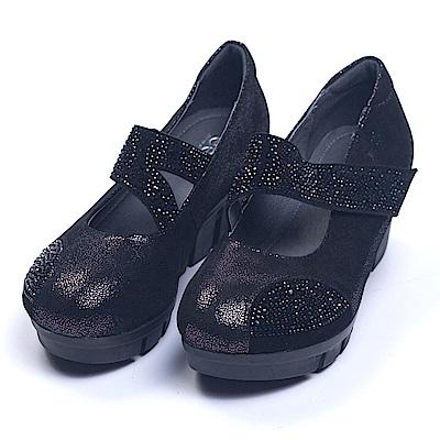 ee9 青春活力璀璨光芒異材質併接楔型厚底鞋 紫色