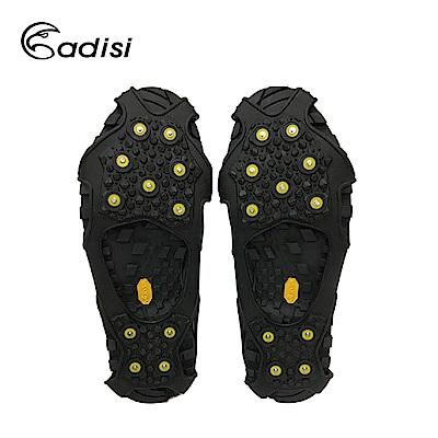 ADISI 多功能進階防滑鞋套 AS19023 M | 11釘