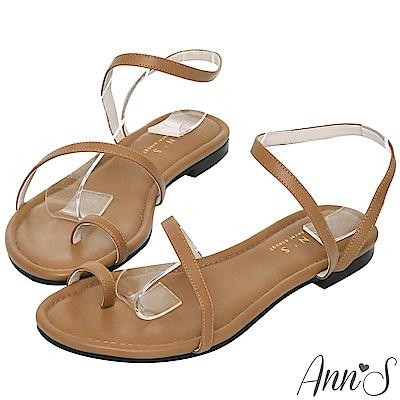Ann'S網紅都想要的時髦弧線平底涼鞋-棕