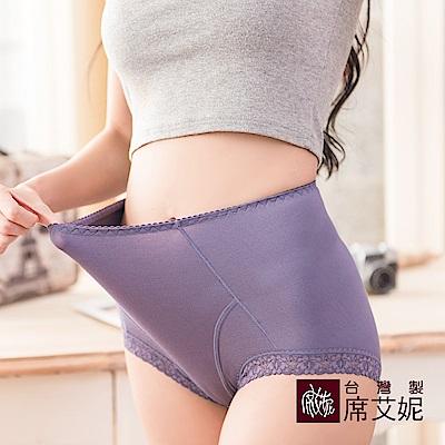 席艾妮SHIANEY 台灣製造(5件組) 莫代爾 中大尺碼 高腰內褲
