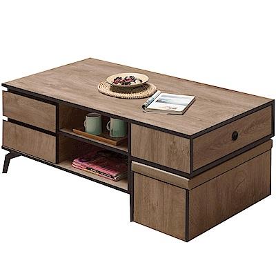 文創集 蓓朵4尺木紋大茶几(二色+收納椅凳一張)-121x60.2x46.2cm免組