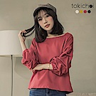東京著衣 多色人手一件甜美層次泡泡袖上衣-S.M(共四色)