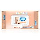 (任5件385)奈森克林 嬰兒厚實加大加蓋純水柔濕巾80抽