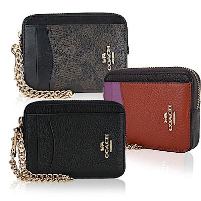【時時樂】COACH 馬車卡片夾層鏈帶零錢包(多色選)