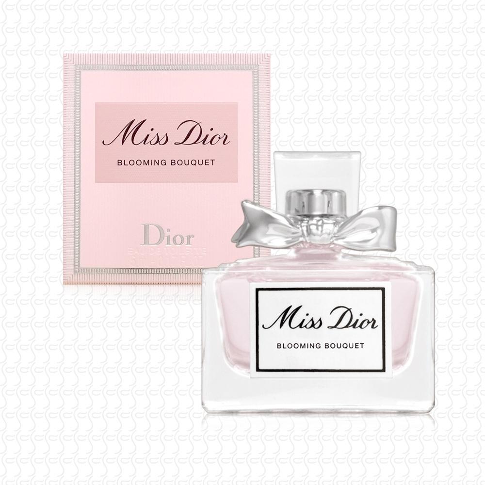 Dior迪奧 花漾迪奧淡香水精巧版5ml