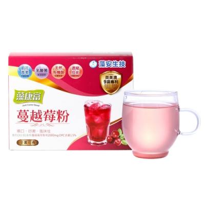 【藻康富】蔓越莓粉(30包/1盒)