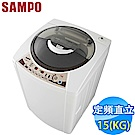 SAMPO聲寶 15KG 定頻直立式洗衣機 ES-B15F(J) 福利品