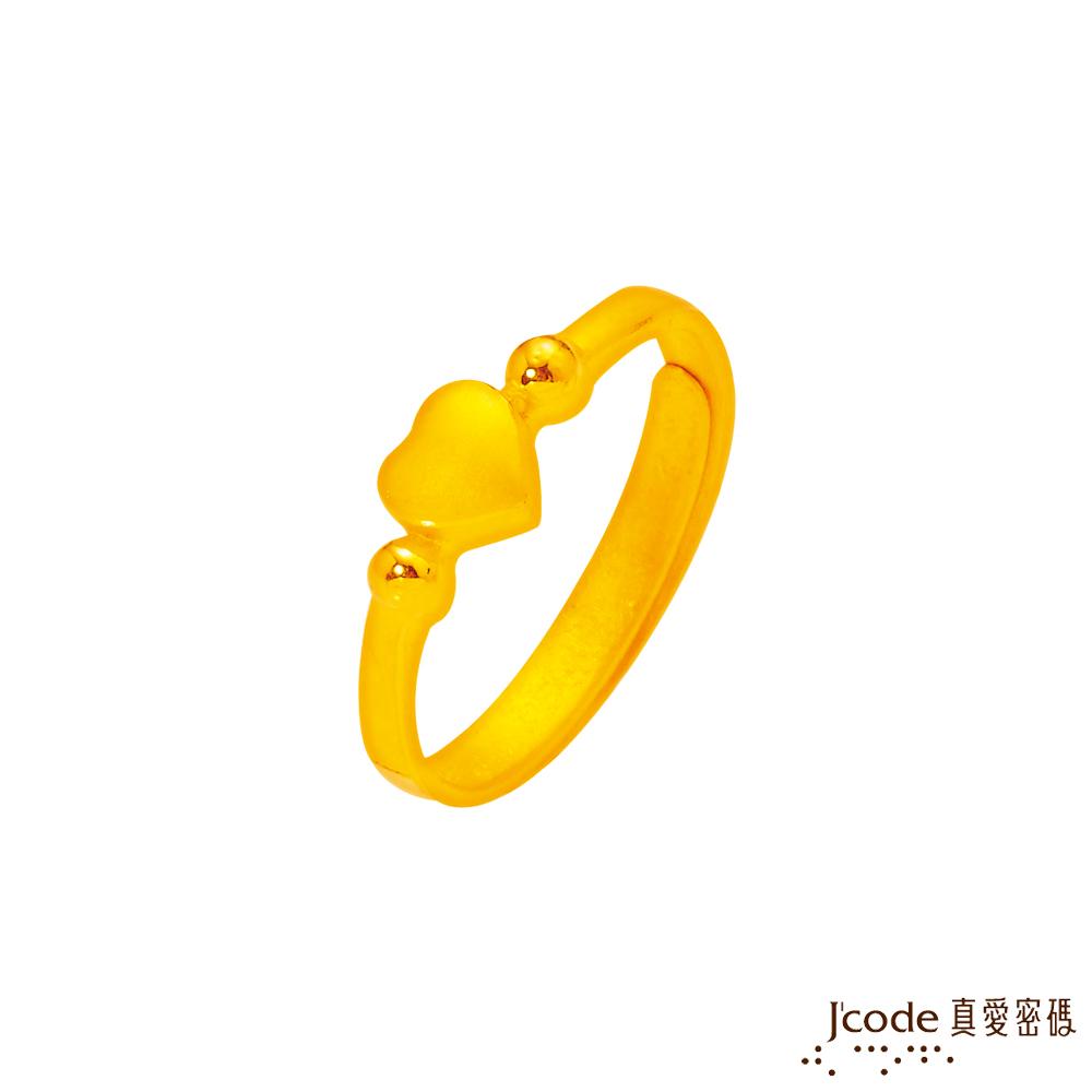 J'code真愛密碼 好人緣黃金戒指