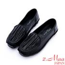 2.Maa - 復古刷舊皺褶設計牛皮樂福鞋 - 黑