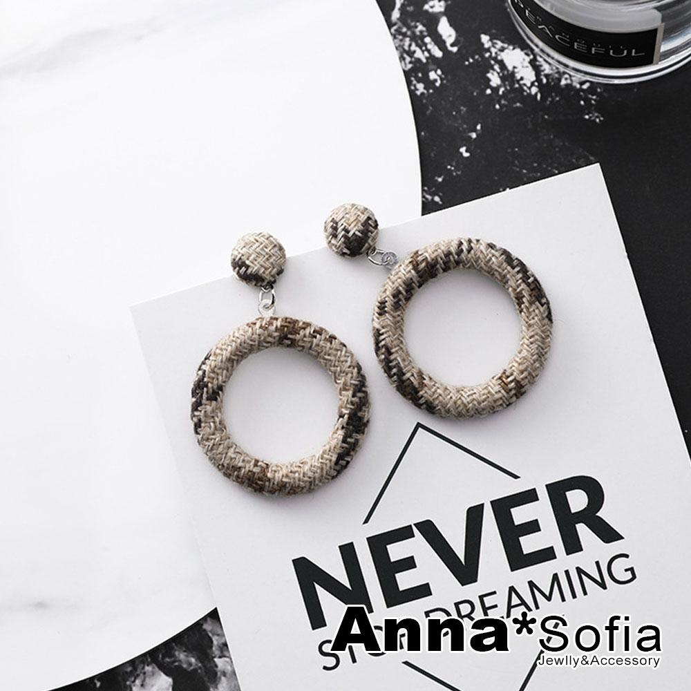【3件480】AnnaSofia 復古空圈布呢 大型耳針耳環(卡其系)